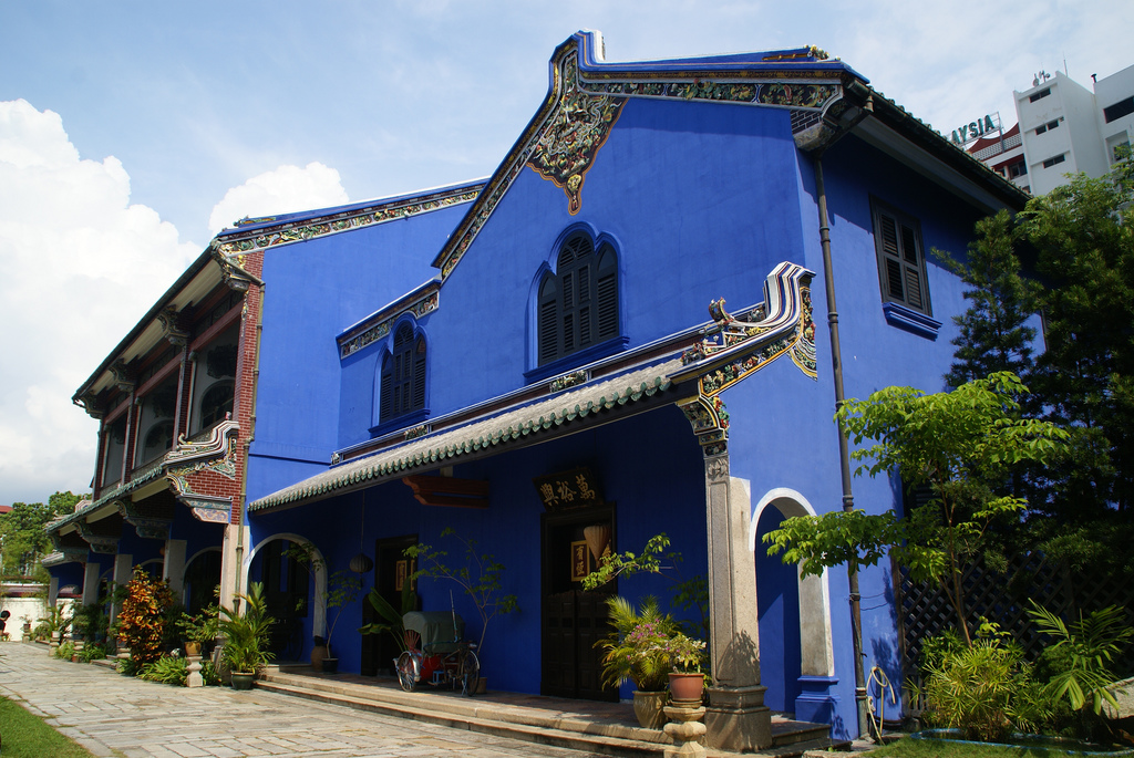 Georgetown Inner City in Malaysia